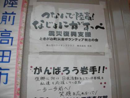 2011060204.jpg