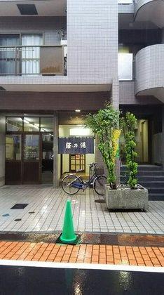 DSC_1506 (358x640).jpg