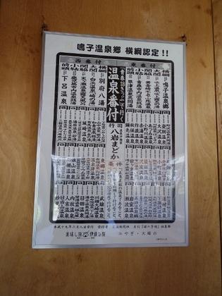 IMGP4665 (480x640).jpg