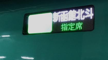 DSC_2167 (640x360).jpg