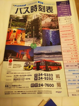 DSC_3401 (480x640).jpg