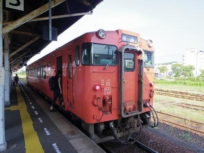 IMGP4349.jpg
